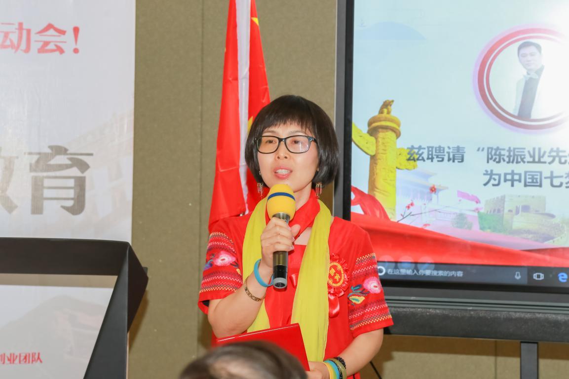 中国七梦教育平台策略委副委员长黄艳青女士发表就职宣言
